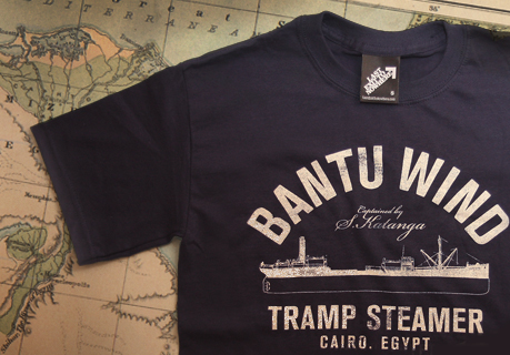 Bantu Wind T-shirt