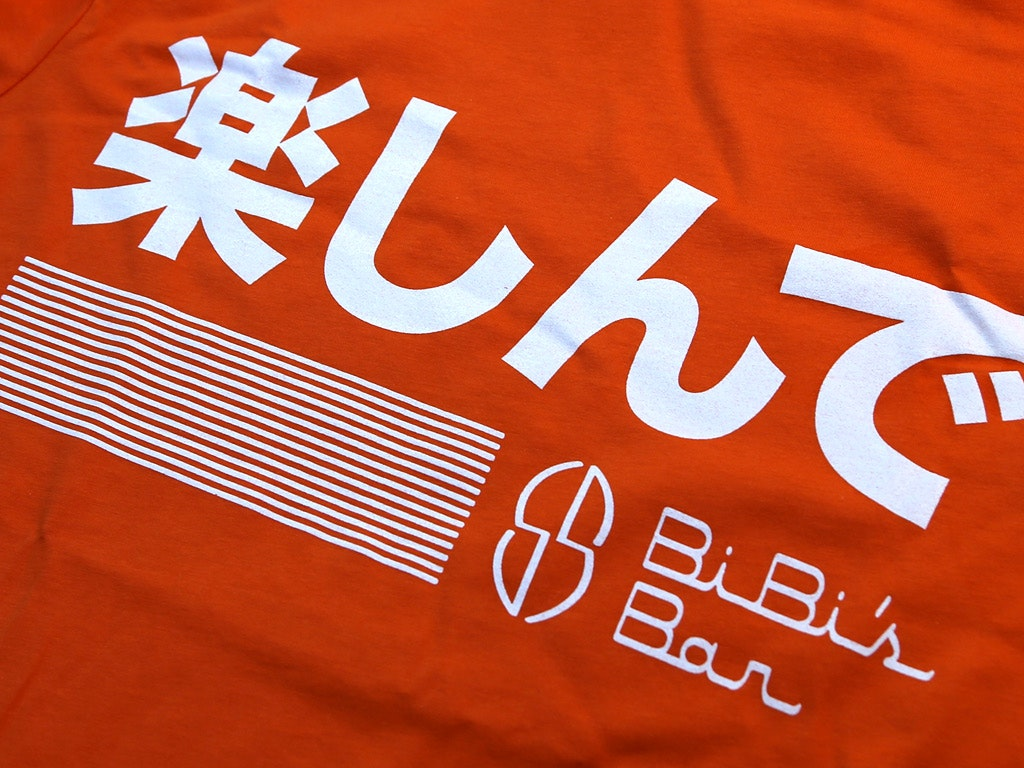 BiBi's Bar - Blade Runner 2049 Inspired T-shirt