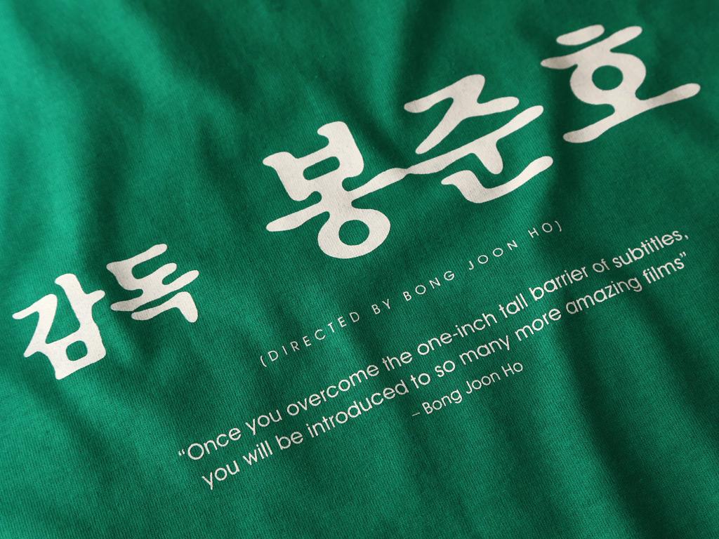 Inspired by Bong Joon-ho