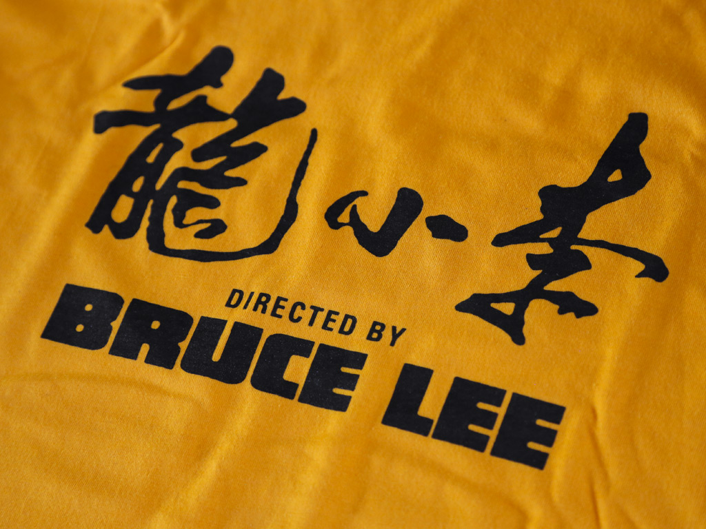DIRECTED BY BRUCE LEE T-SHIRT