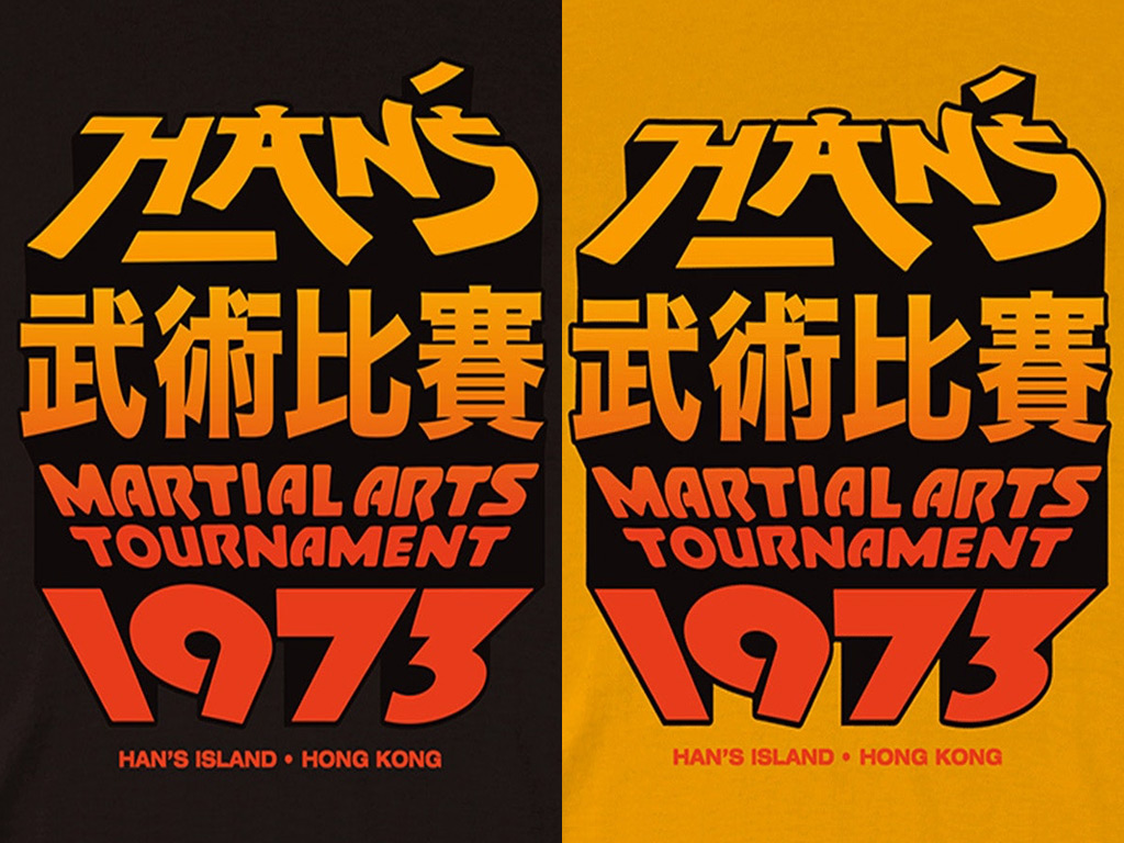 ENTER THE DRAGON INSPIRED HAN'S MARTIAL ARTS TOURNAMENT 1973 T-SHIRT
