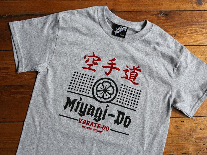 Inspired by The Karate Kid