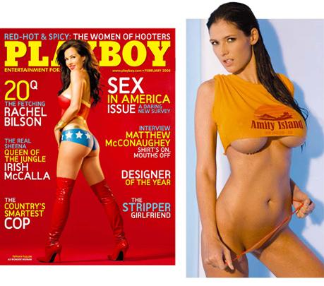 Playboy Feb 08