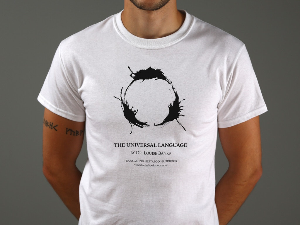 THE UNIVERSAL LANGUAGE T-SHIRT INSPIRED BY THE 2016 FILM, ARRIVAL