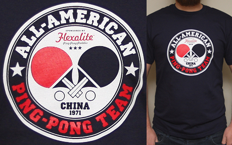 All-American Ping-Pong Team