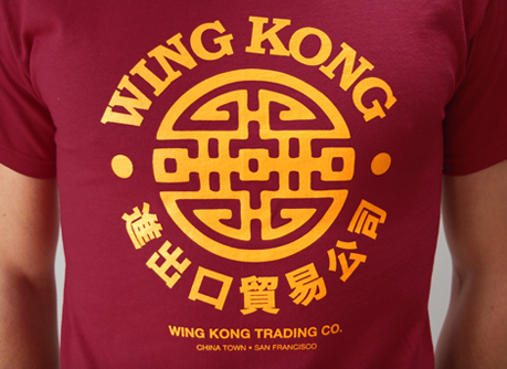 Wing Kong Trading Co. T-shirt